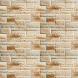 Фасадная (цокольная) панель коллекция Пражский камень 04